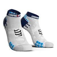 Socks run low prsv3