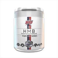 Hmb - 100 caps BIG - 1
