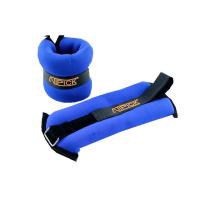 Neoprene weighted bracelets Atipick - 1