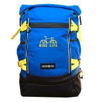Gibraltar bike 45l backpack
