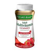 Adult multivitamin gummies - 60 gummies