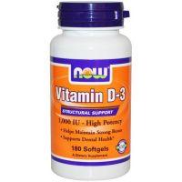 Vitamin d3 1000iu - 180 soft