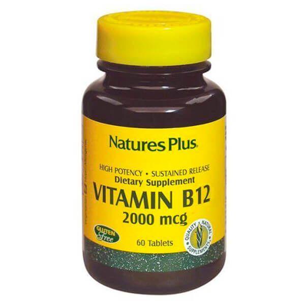 Vitamin b12 2000mcg - 60 tablets